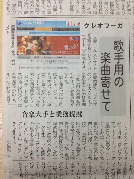 130110_sanyo.jpg