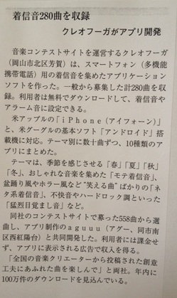 okayama_zaikai.JPG