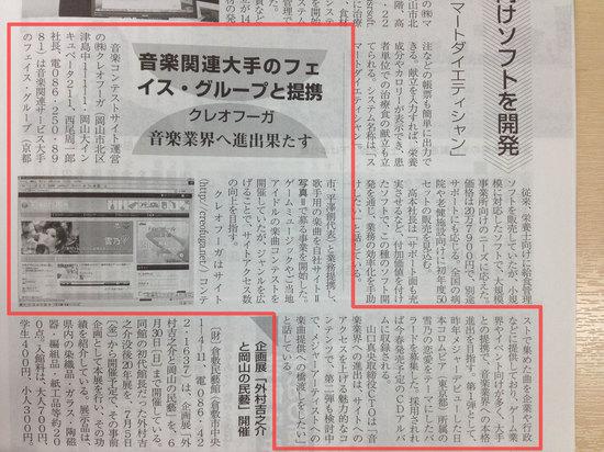 130204_keizai_report.jpg